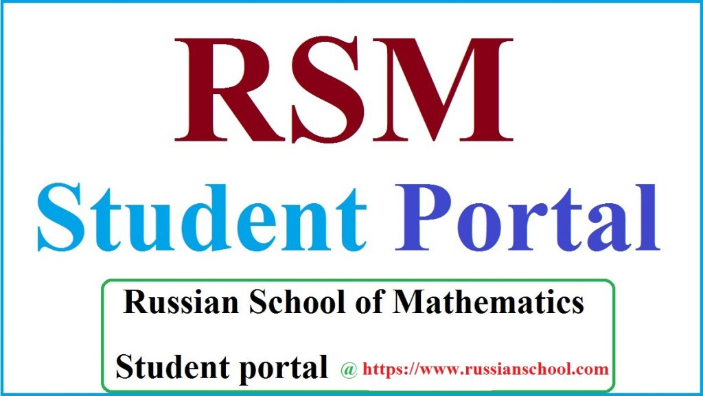RSM Student Portal